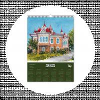 "Постер- календарь 2022 ""Дом с жар-птицами"""