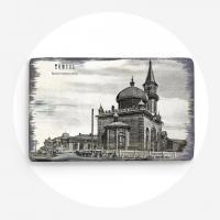 """""""Красная мечеть"""" 150х200 мм"""