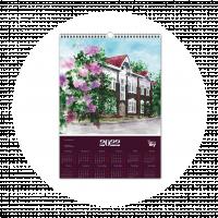 "Постер - календарь 2022 ""Дом на Кузнецова 30"""