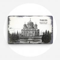 """""""Кафедральный собор"""" 150х200 мм"""