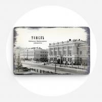 """Библиотека Императорского университета"" 150х200 мм"