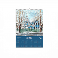 "Постер - календарь 2022  ""Дом с шатром"""