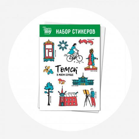 Стикер Томск в моем сердце 2.jpg
