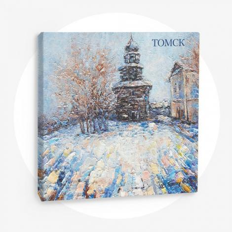 Картина на холсте Башня Томского кремля.jpg