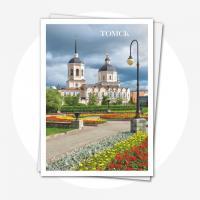 """Открытка """"Богоявленский кафедральный собор"""""""