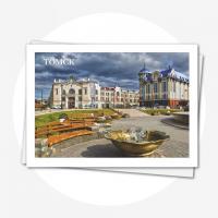 """Открытка """"Фонтан на Набережной р. Ушайка"""""""