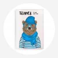 """Обложка на паспорт  """"Медведь в тельняшке"""""""