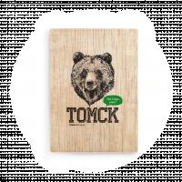 """Обложка на паспорт  """"Это Сибирь, детка. Медведь"""""""