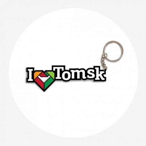 Брелок I love Tomsk.jpg