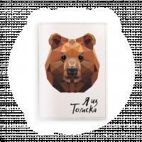 """Обложка на паспорт """"Морда медведя"""""""